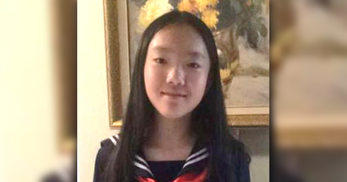 13-Year-Old Girl Killed In Gilroy Mass Shooting Identified