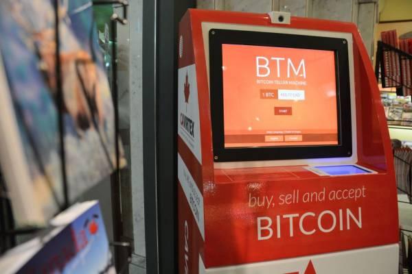 pgp bitcoin pirkti nedidelius kiekius bitcoin